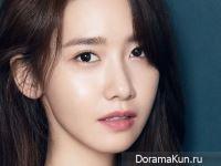 SNSD (Yoona) для First Look December 2016