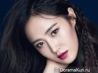 Yuri (SNSD) для Vogue February 2017