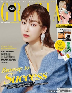 Seo Hyun Jin для Grazia October 2017