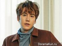 Super Junior (Kyuhyun) для Grazia December 2016