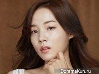 Yoon So Hee для Cosmopolitan September 2017