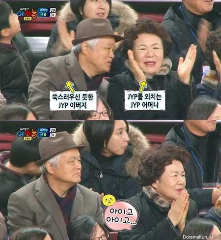 Пак Чин Ён