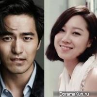 Gong Hyo