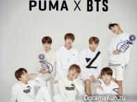 BTS для Puma
