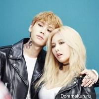 Hyuna, Ilhoon