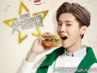 Luhan для KFC