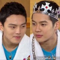 Jackson, Yeo Jin Goo