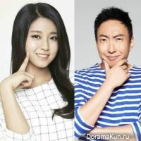 Seol Hyun, Park Myeong Soo