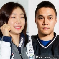 Kim Yuna, Won Joong