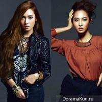 Jessica, Yuri