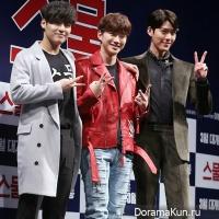Kim Woo Bin, Junho, Kang Ha Neul