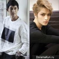 Kim Jae Joong, Kim Hyun Joong