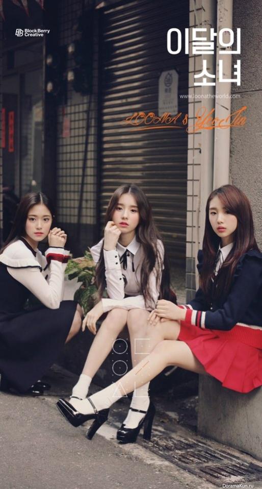 Yeojin, Haseul, Heejin