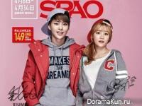EXO и AOA для SPAO