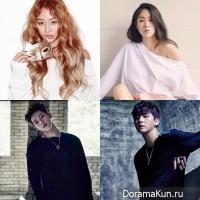 Jooheon, I.M, Hyorin, Soyou