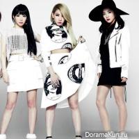 Park Bum, CL, Dara