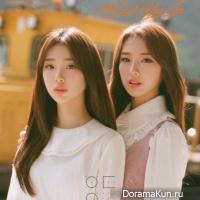Yeojin, Haseul