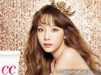 Taeyeon для Banila Co