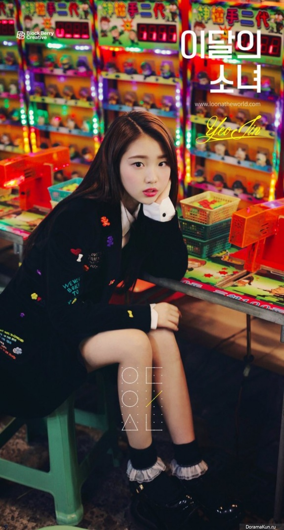 Yeojin