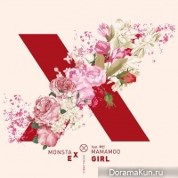 Ex Girl