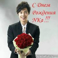 Happy Birthday, NKa
