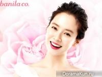 Song Ji Hyo для Banila Co