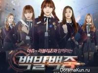 I.O.I для Baek Bal Baek Joong