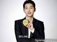 Song Joong Ki для Dongwon Tuna