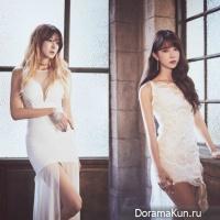 Hyuna, Hyemi