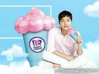 Song Joong Ki для Baskin Robbins