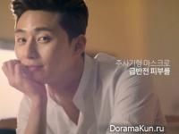Park Seo Joon для THEOZOO