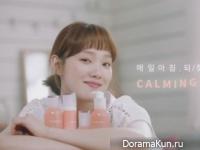 Lee Sung Kyung для LANEIGE