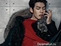 Kim Woo Bin для RUE K-WAVE