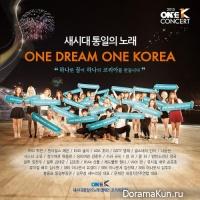 One K Concert