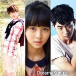 Sungjae, Kim So Hyun, Nam Joo Hyuk