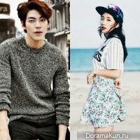 Kim Woo Bin, Suzy