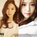 Wendy, Yuk Jidam