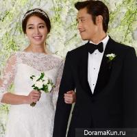 Lee Min Jung,Lee Byung Hun