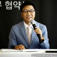 Lee Soo Man