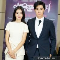 Yunho Seo Ye Ji