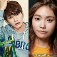 Onew, Lee Jin Ah