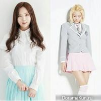 Kei, Hwang Se Young