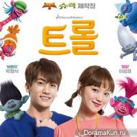 Lee Sung Kyung, Park Hyung Sik