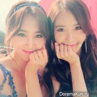 Yoona, Yuri