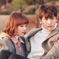 Park Bo Young, Park Hyung Shik