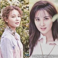 Sooyoung, Seohyun