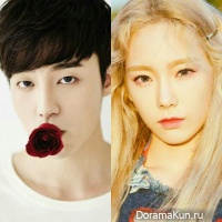 Roy Kim, Taeyeon