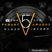 V-Chart Awards