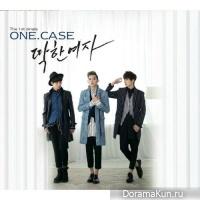One. Case