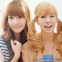Sunny Jessica
